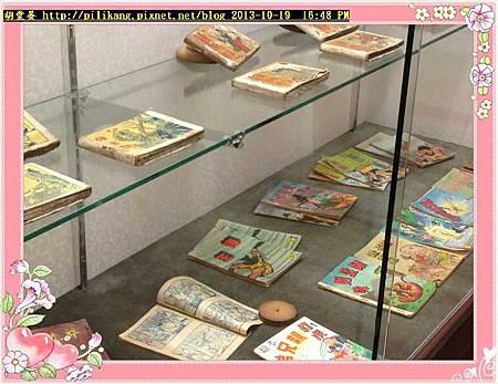 玩具博物 (215).jpg