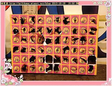 玩具博物 (234).jpg