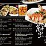 巴瓦秋冬菜單-2.jpg