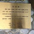 台水宿舍 (16).jpg