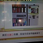 徵型圖書館 (11).jpg