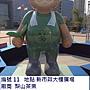 泰迪11 (茶葉熊).JPG