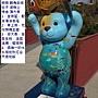泰迪44 (大魚熊).JPG