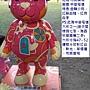 泰迪52 (電信紅熊).JPG