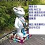 泰迪58 (海昌彩熊).JPG