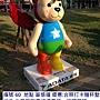 泰迪60 (威剛熊).JPG