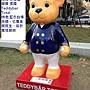 泰迪84 (德國熊).JPG