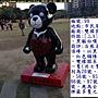 泰迪99(雙橡黑熊).JPG