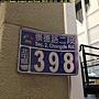 98慢用 (64).jpg