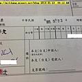 西聯 (4).jpg