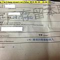 西聯 (5).jpg