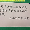 青農 (1).jpg