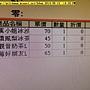 拾覺 (21).jpg