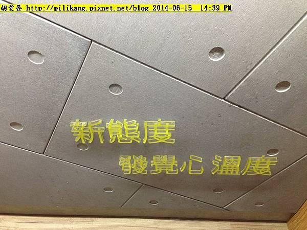 拾覺 (23).jpg