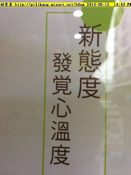 拾覺 (38).jpg