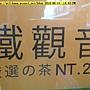 拾覺 (39).jpg