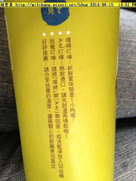 拾覺 (47).jpg
