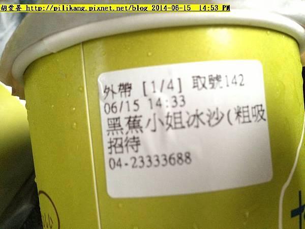拾覺 (51).jpg