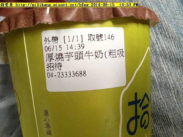 拾覺 (53).jpg