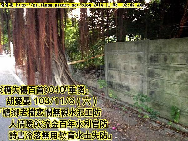糖詩1108 (2).jpg
