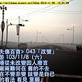 糖詩1108 (5).jpg