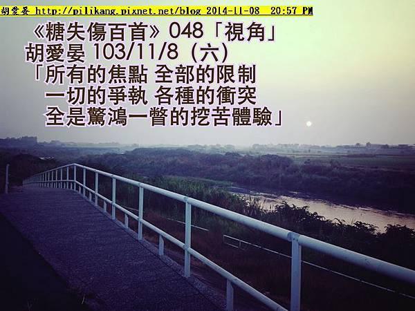 糖詩1108 (10).jpg