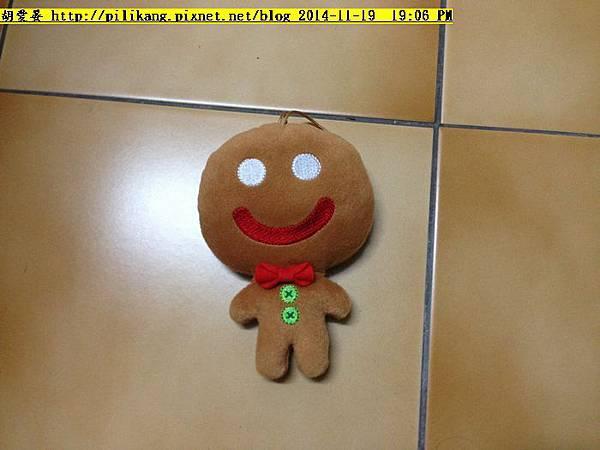 薑餅人 (3)