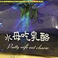 水母吃 (2).jpg