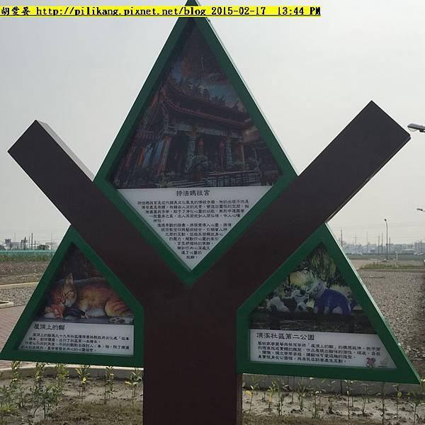 頂溪新公園 (8)
