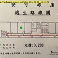 安可旅店 (3).jpg