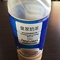 皇家奶茶.jpg