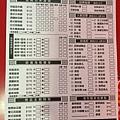 浙江湯包 (7).jpg