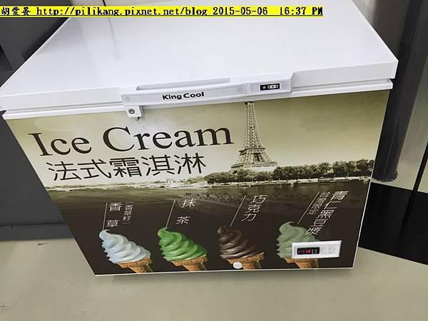 霜淇淋 (1).jpg