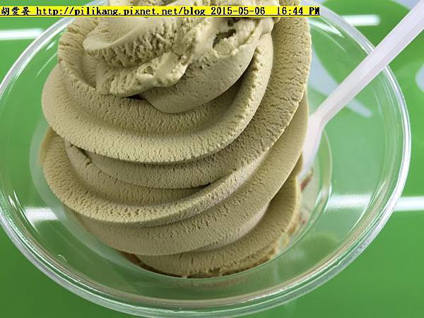 霜淇淋 (5).jpg