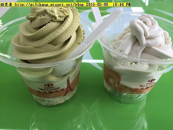 霜淇淋 (6).jpg