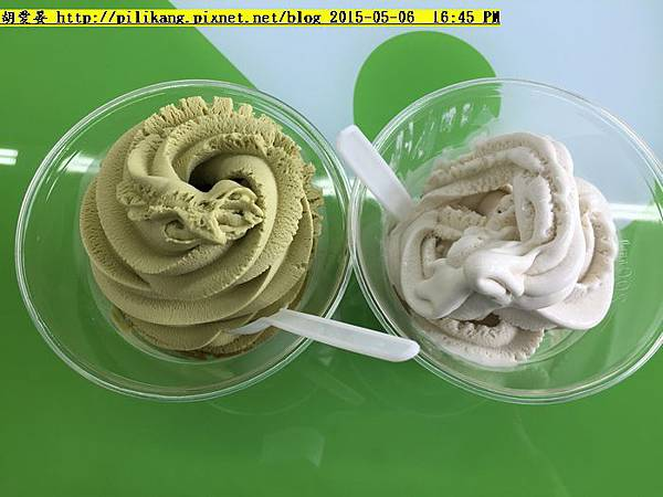 霜淇淋 (7).jpg