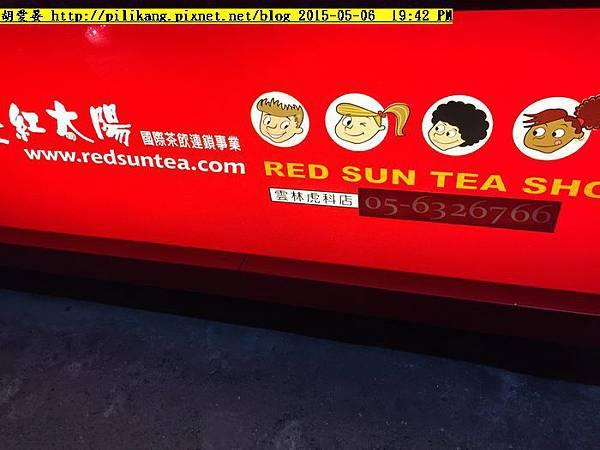 紅太陽 016.jpg