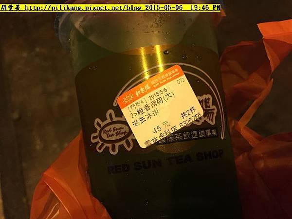 紅太陽 019.jpg