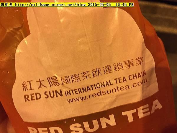 紅太陽 021.jpg