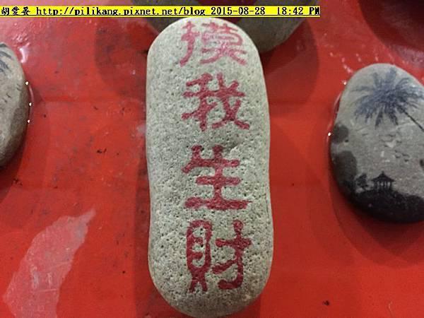 中元 108.jpg
