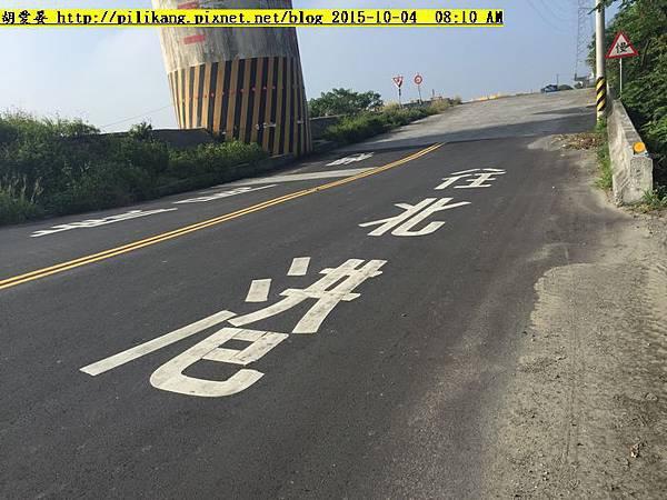 北港 (2).jpg