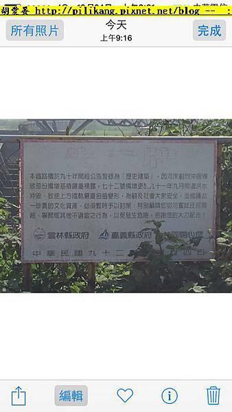 北港 (66).jpg
