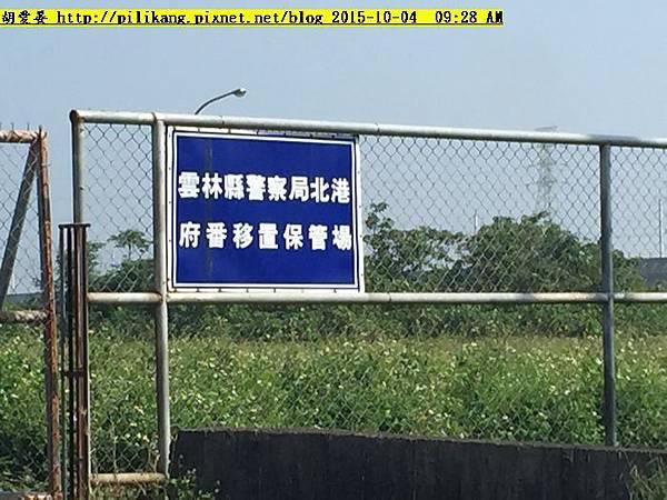 北港 (68).jpg