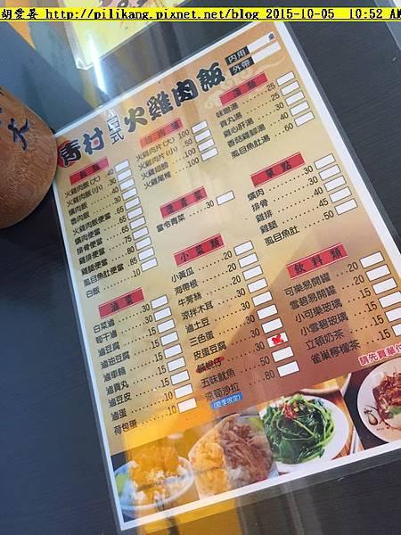 青村 (1).jpg
