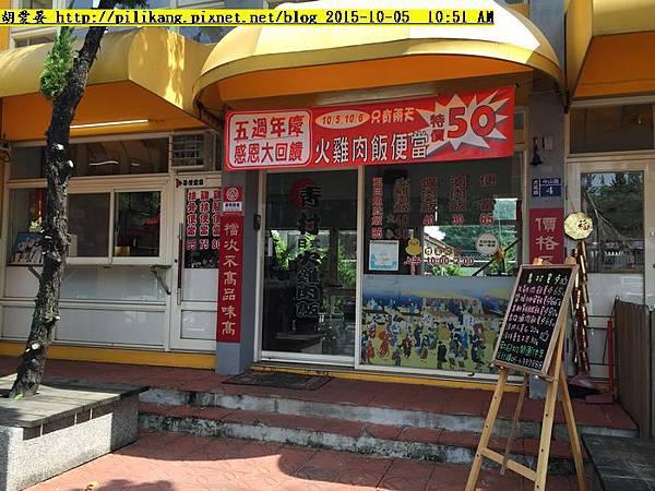 青村 (8).jpg