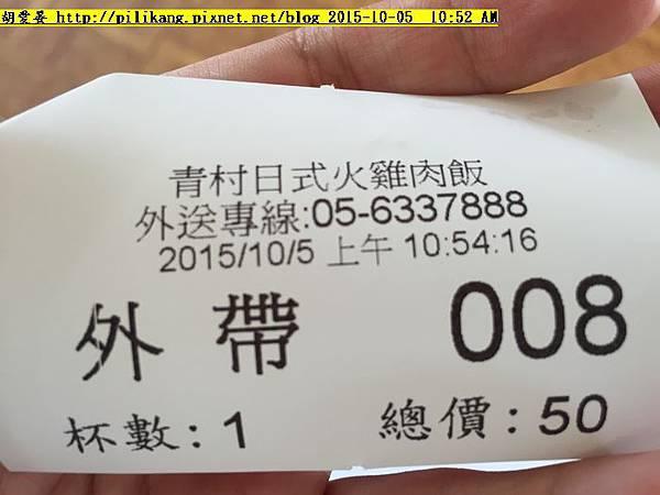 青村 (10).jpg