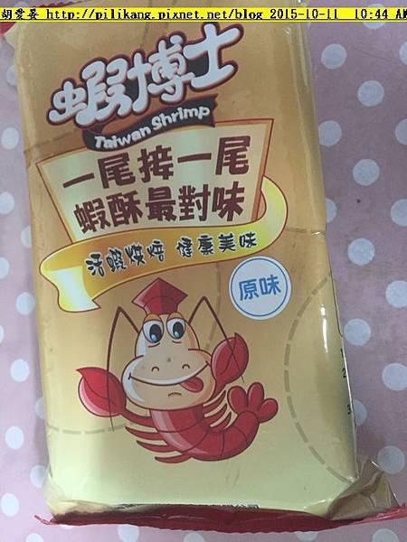 蝦餅 (3)