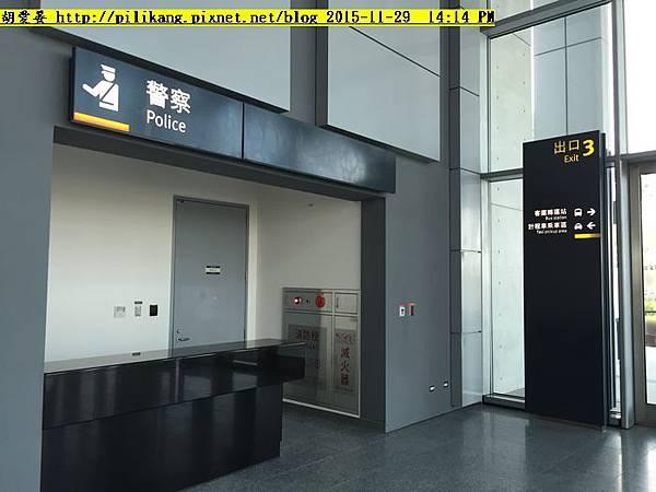 高鐵- (17).jpg