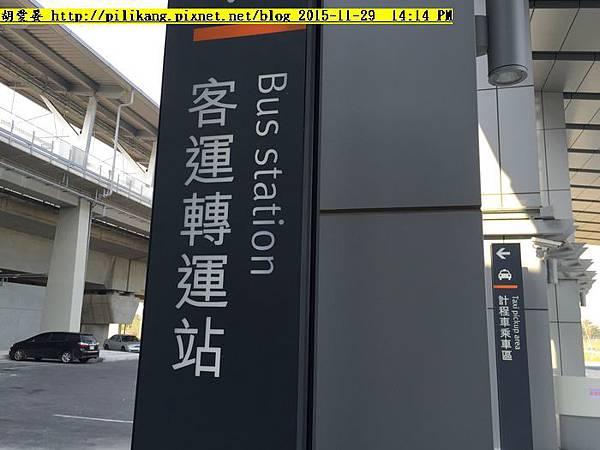 高鐵- (19).jpg