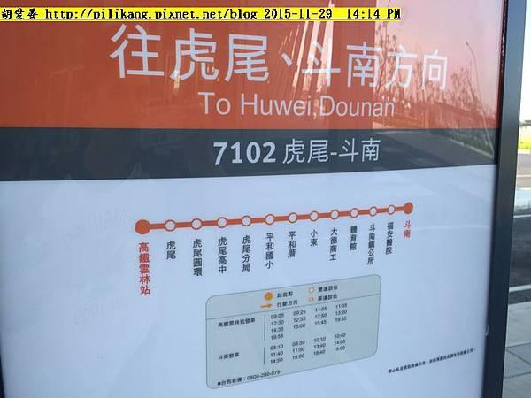 高鐵- (21).jpg